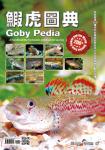 books&1604287205 Thumbnail